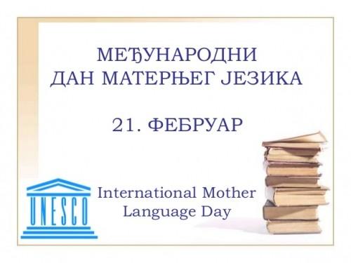 dan-maternjeg-jezika